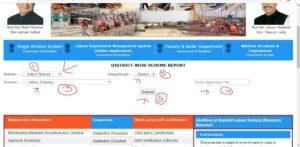 labour department rajasthan scheme report