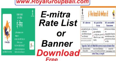 E-mitra rate list banner